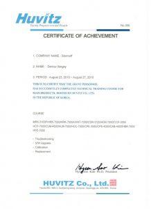 Сертификат Huvitz - Дернов