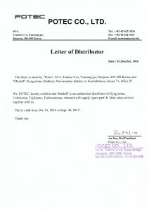 Authorization letter of Potec