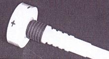 МАКДЕЛ-02 - Насадка магнитная