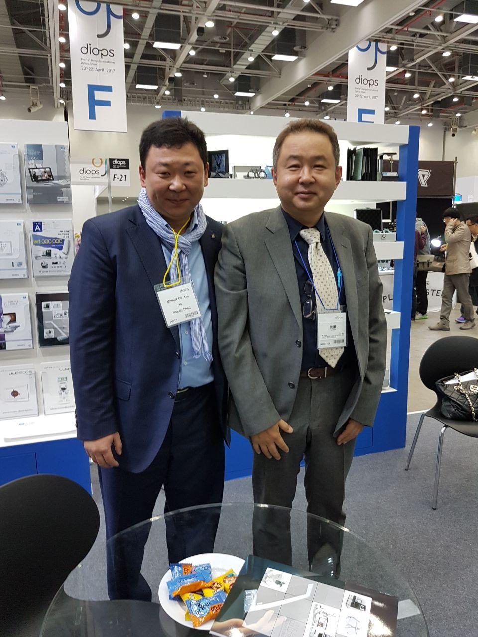 Посещение нового офиса компании HUVITZ KOREA DONGAN-GU - 2