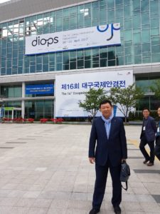 Посещение нового офиса компании HUVITZ KOREA DONGAN-GU - 4