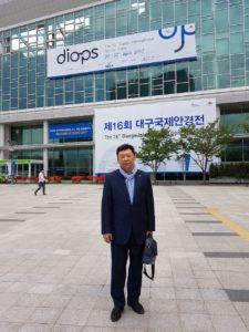 Посещение нового офиса компании HUVITZ KOREA DONGAN-GU - 5