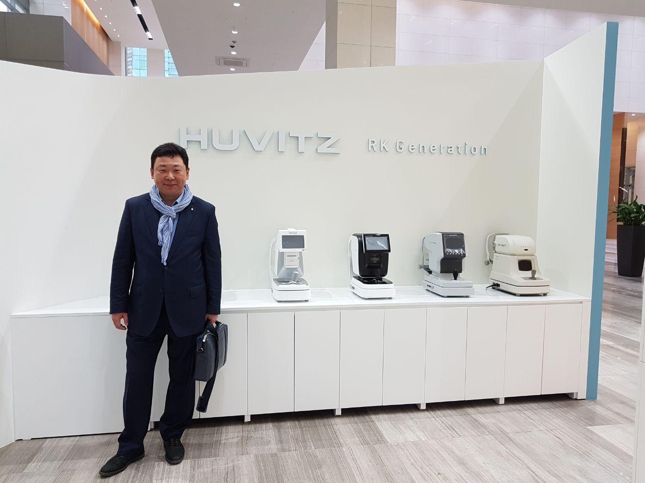 Посещение нового офиса компании HUVITZ KOREA DONGAN-GU - 7